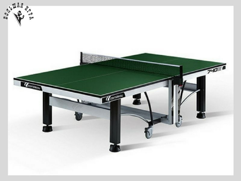 Теннисный стол ''CORNILLEAU COMPETITION 740 ITTF GREEN""
