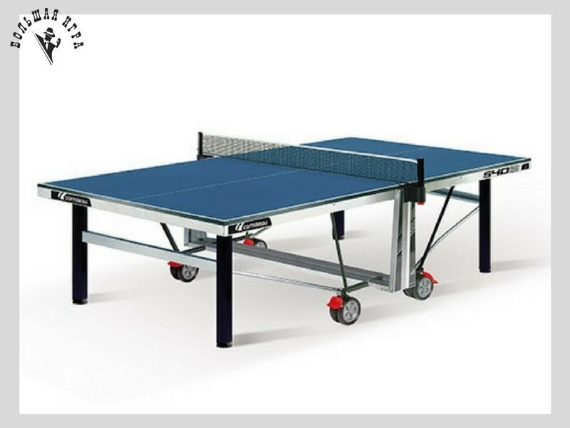 Теннисный стол ''CORNILLEAU COMPETITION 540 ITTF BLUE""